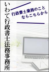 gyoseihoumu.jpg